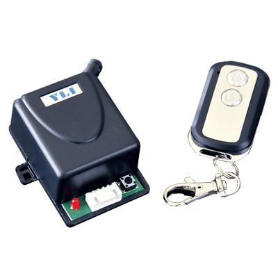 Радиоконтроллер WBK-400-2-24