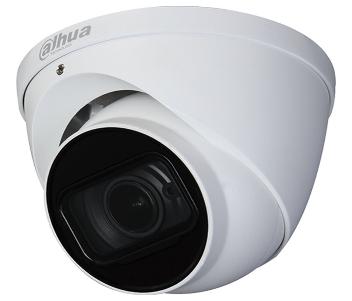 4 МП HDCVI видеокамера DH-HAC-HDW1400TP-Z-A