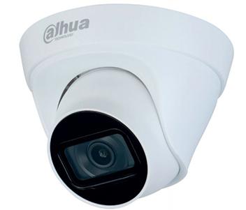 2Mп IP видеокамера Dahua c ИК подсветкой DH-IPC-HDW1230T1P-S4 (2.8мм)