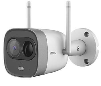 2Мп Wi-Fi видеокамера IPC-G26EP