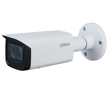 4Мп IP видеокамера Dahua с моторизированным объективои и WDR DH-IPC-HFW1431TP-ZS-S4