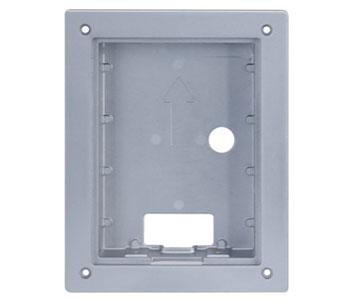 Коробка для врезного монтажа VTM114
