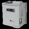 Стабилизатор напряжения LP-W-5000RD (3000Вт / 7 ступ)