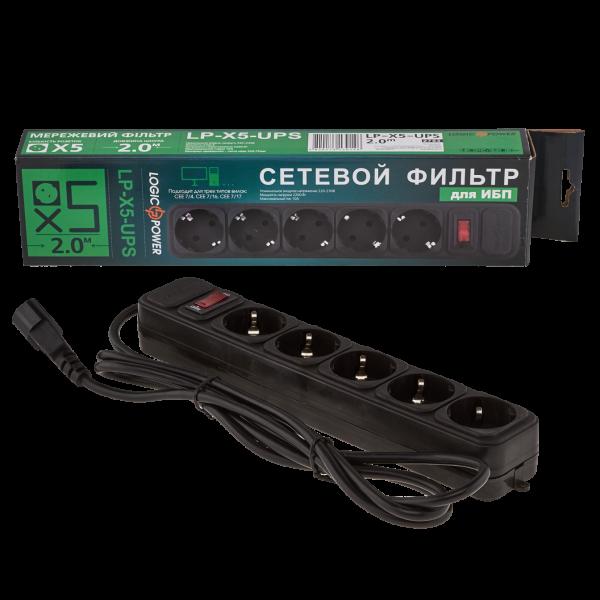 Сетевой фильтр к ИБП LP-X5 , 5 розеток, цвет-черный, 2,0 m