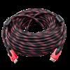 Кабель LogicPower HDMI-HDMI 20.0м, Ver 1.4 for 3D, доп. оплетка