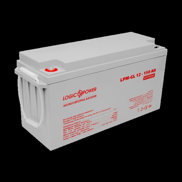 Аккумулятор гелевый  LPM-GL 12 — 150 AH