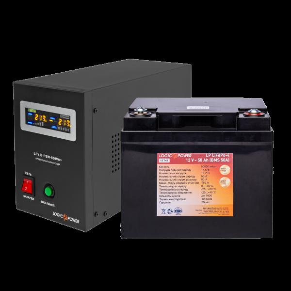 Комплект резервного питания для котла Logicpower B500 + литиевая (Lifepo4) батарея 750ватт