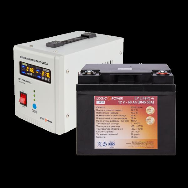Комплект резервного питания для котла Logicpower 500 + литиевая (LifePo4) батарея 900ватт