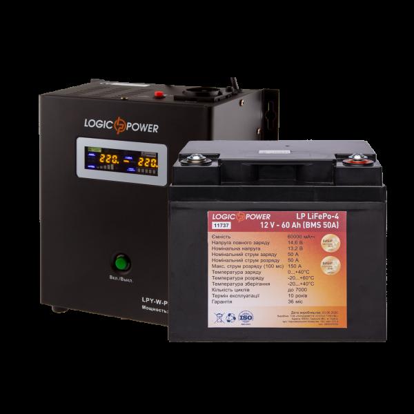 Комплект резервного питания для котла Logicpower W500 + литиевая (LifePo4) батарея 900ватт