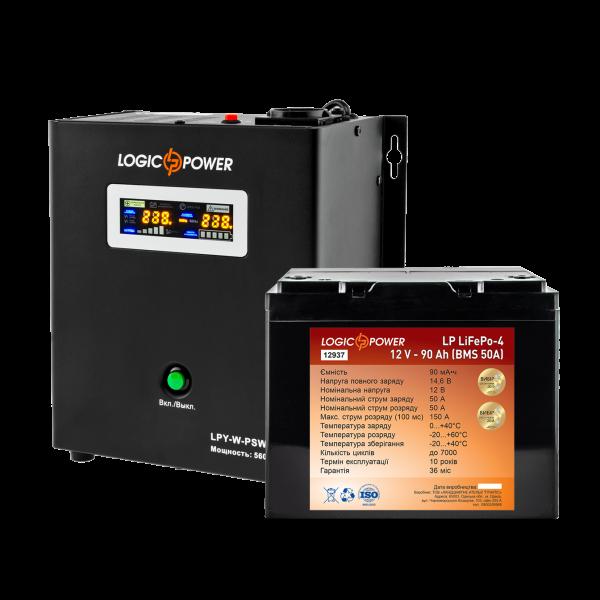 Комплект резервного питания для котла Logicpower W800 + литиевая (LifePo4)  батарея 1300ватт