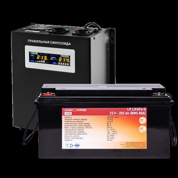 Комплект резервного питания для котла Logicpower W1000 + литиевая (LifePo4) батарея 3000 ватт