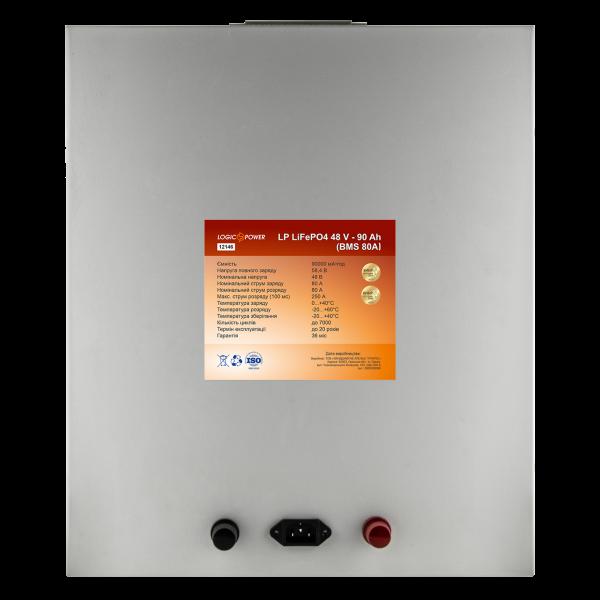 Аккумулятор LP LiFePO4 48 V — 90 Ah (BMS 80A) металл