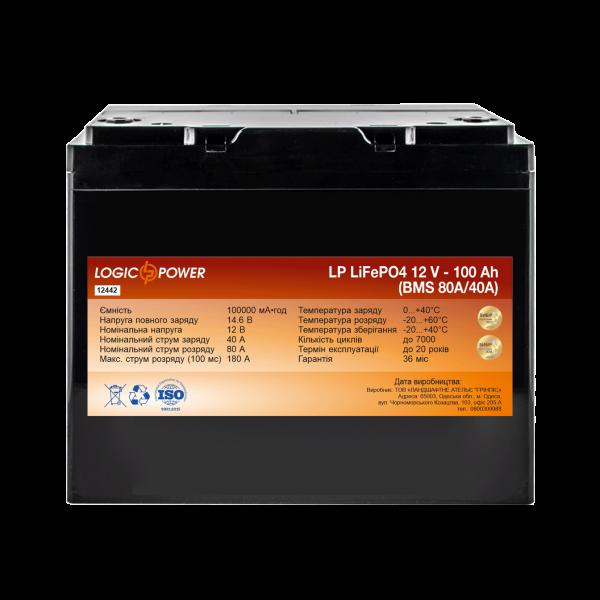 Аккумулятор LP LiFePO4 12 V — 100 Ah (BMS 80A/40А) пластик