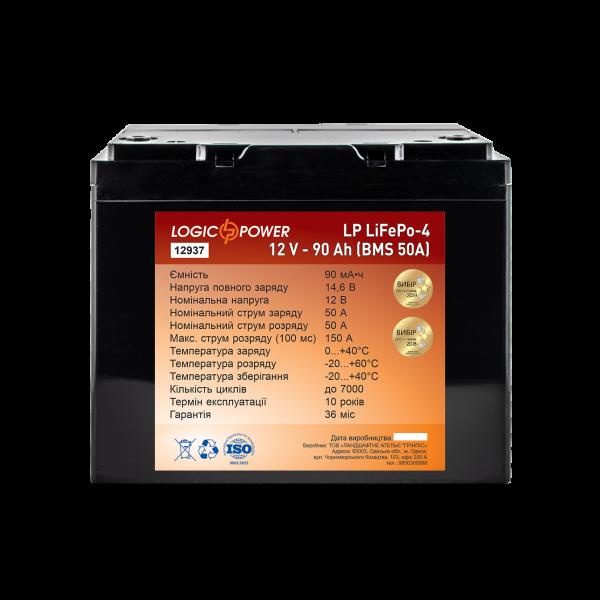 Аккумулятор LP LiFePO4 12V — 90 Ah (BMS 50A) пластик