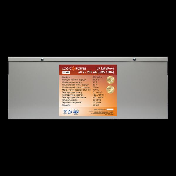 Аккумулятор LP LiFePO4 48V — 202 Ah (BMS 100A) металл