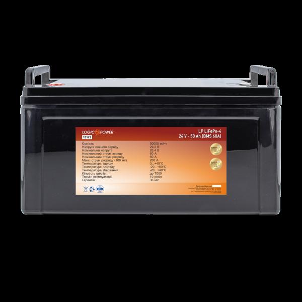 Аккумулятор LP LiFePO4 24 V — 50 Ah (BMS 60A) пластик