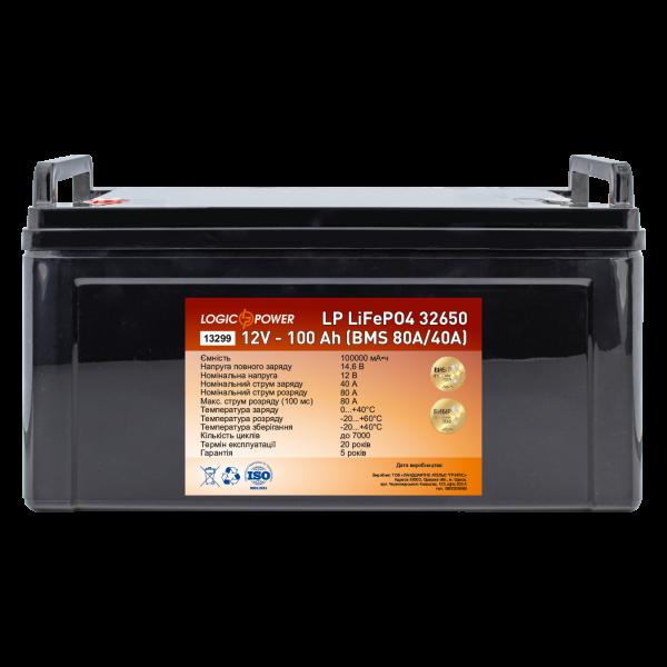 Аккумулятор LP LiFePO4 32650 12V — 100 Ah (BMS 80A/40A) пластик