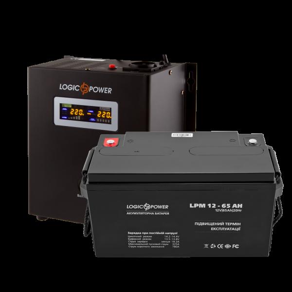 Комплект резервного питания для котла ИБП W500 + AGM батарея 900W