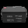 Комплект резервного питания для котла ИБП B500 + AGM батарея 900W 76642