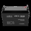 Комплект резервного питания для котла ИБП 500 + AGM батарея 1300W 76560