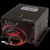 Комплект резервного питания для котла Logicpower W500 + гелевая батарея 900ватт 76556