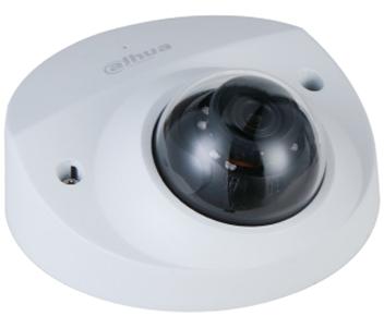 2Mп IP видеокамера Dahua c WDR DH-IPC-HDBW2231FP-AS-S2 (2.8 мм)