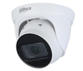 2Mп IP видеокамера Dahua с вариофокальным объективом DH-IPC-HDW1230T1-ZS-S5