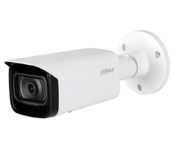 4Mп IP видеокамера Dahua с WDR DH-IPC-HFW2431T-AS-S2 (8 мм)