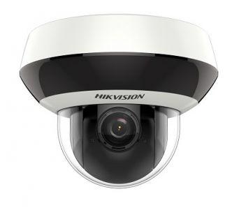 4 Мп IP PTZ видеокамера Hikvision с ИК подсветкой DS-2DE2A404IW-DE3 (2.8-12 мм)(C)
