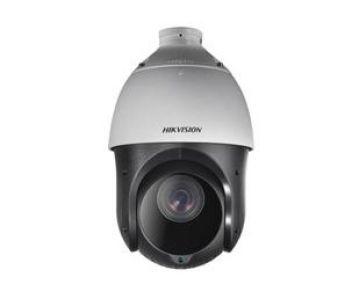 2Мп PTZ купольная видеокамера Hikvision DS-2DE4225IW-DE (E)
