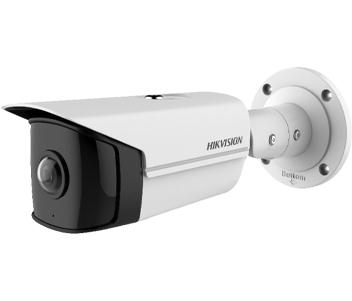 4 Мп IP видеокамера Hikvision с ультра-широким углом обзора DS-2CD2T45G0P-I