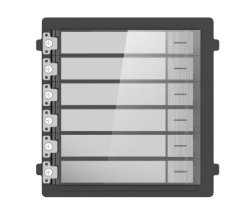Расширительный модуль на 6 абонентов DS-KD-KK/S